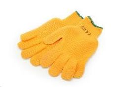 Silverline yellow gripper gloves